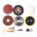 Расходные материалы для электроинструментов